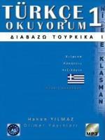 Διαβαζω Τουρκικα 1 (+ CD)