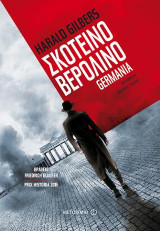 Germania: Σκοτεινό Βερολίνο