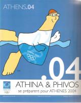 Αthina & Phivos se preparent pour athenes 2004