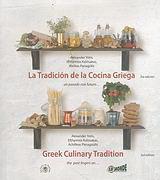 La Tradición de la cocina Griega