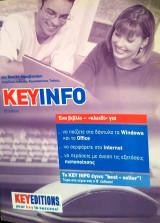 Key Info Ένα βιβλίοκλειδί για ..να παίζετε στα δάχτυλα τα Windows και το Office