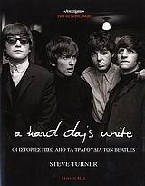 A Hard Day's Write
