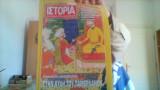 Ιστορια εικονογραφημενη τευχος 317