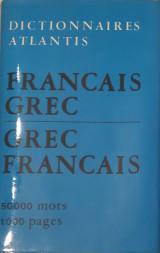 Francais Grec & Grec Francais