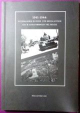 1941-1944 η Γερμανική κατοχή στη Θεσσαλονίκη και η απελευθέρωση της πόλης