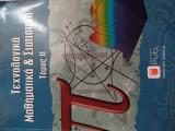 Τεχνολογικά μαθηματικά και στατιστική Β' Τόμος