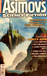 ASIMOV'S SCIENCE FICTION ΤΕΥΧΟΣ 2 - ΜΑΡΤΙΟΣ 2009