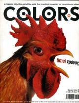 Περιοδικό colors Time! Χρόνος! #26
