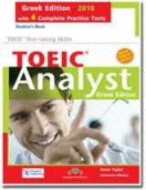 TOEIC: Analyst: Audio Cds