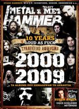 Metal Hammer 312 Δεκέμβριος 2010