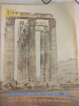 Επτά Ημέρες - Φωτογραφίζοντας την Ελλάδα από το 1839