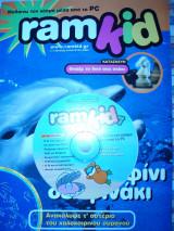 Περιοδικό ramkid Ιούλιος-Αύγουστος 2005 τεύχος 7