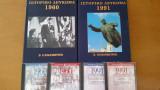 Ιστορικό Λεύκωμα 1960-1991 (32 τόμοι μαζί με 2 μουσικά CD ανά έτος)