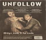 Unfollow #34