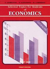 Selected Topics for Students of Economics