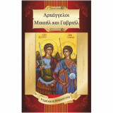 Οι Αρχάγγελοι Μιχαήλ και Γαβριήλ
