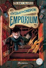 Emporium - Η πυξίδα των ονείρων