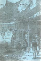 Πριν απ' το 1821