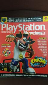 Playstation Magazine τεύχος 20