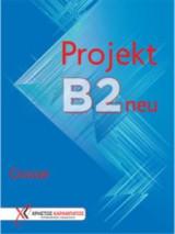Projekt B2 neu: Glossar