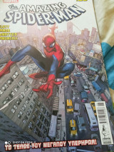 Amazing spider man τευψος 29