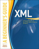 Oδηγός της xml
