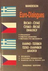 Ελληνο-τσεχικοί, τσεχο-ελληνικοί διάλογοι