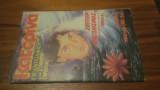 Περιοδικό Κατερίνα Τεύχος 245