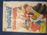 Ποπαϋ τευχος 1088