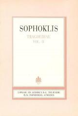 Sophoclis tragoediae, vol. II (Σοφοκλέους τραγωδίαι, τόμος Β')