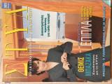 Περιοδικό στυλ τεύχους 29 1995