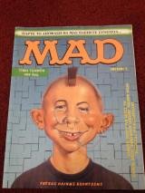 Περιοδικό MAD, τεύχος 1, Ιούνιος 1996