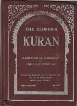 The Glorious Kur'an