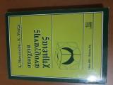Στοιχεία ανόργανης χημείας, 15η έκδοση