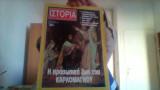 Ιστορια εικονογραφημενη τευχος 329