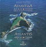 Ατλαντίδα Αιγαίο - Ιόνιο (Ελληνικά - Αγγλικά)