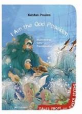 I Am the God Poseidon