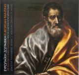 Ευρωπαΐκή ζωγραφική - Δημοτική Πινακοθήκη Πατρών