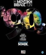 Η Μουσική Βίβλος των '90s - SONIK