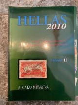 HELLAS 2010 (ΔΙΓΛΩΣΣΗ ΕΚΔΟΣΗ - ΔΙΤΟΜΟ)