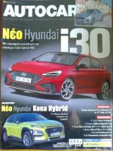 Autocar τευχος 187