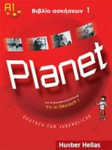 Planet 1 Βιβλίο ασκήσεων