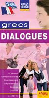 Διάλογοι Ελληνο-Γαλλικά