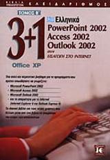 3+1 Office XP