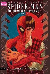 Spider Man Β' - Με τη μεγάλη δύναμη