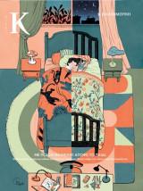 Περιοδικό Κ - Η Καθημερινή - Με ποιον θα μείνει απόψε το παιδί; - Τεύχος 925 - 21 Φεβρουαρίου 2021