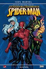 Marvel Knights Spider-Man: Δηλητήριο