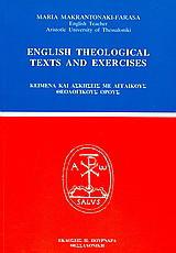 English theological texts and exercises Κείμενα και ασκήσεις με ;γγλικους θεολογικούς ορους