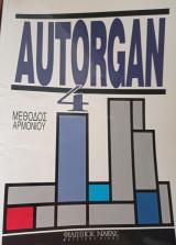 Autorgan 4 Μέθοδος Αρμονίου